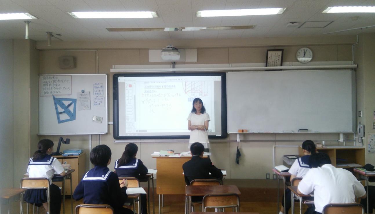 先輩たちのいる学校を訪ねよう! ―文京区立茗台中学校―