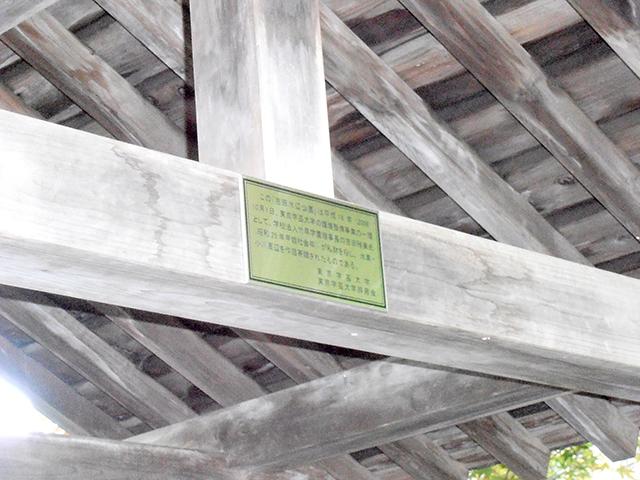 03_吉田水辺公園説明板3.JPG