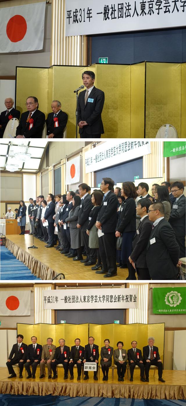 hekiyo_190131.jpg