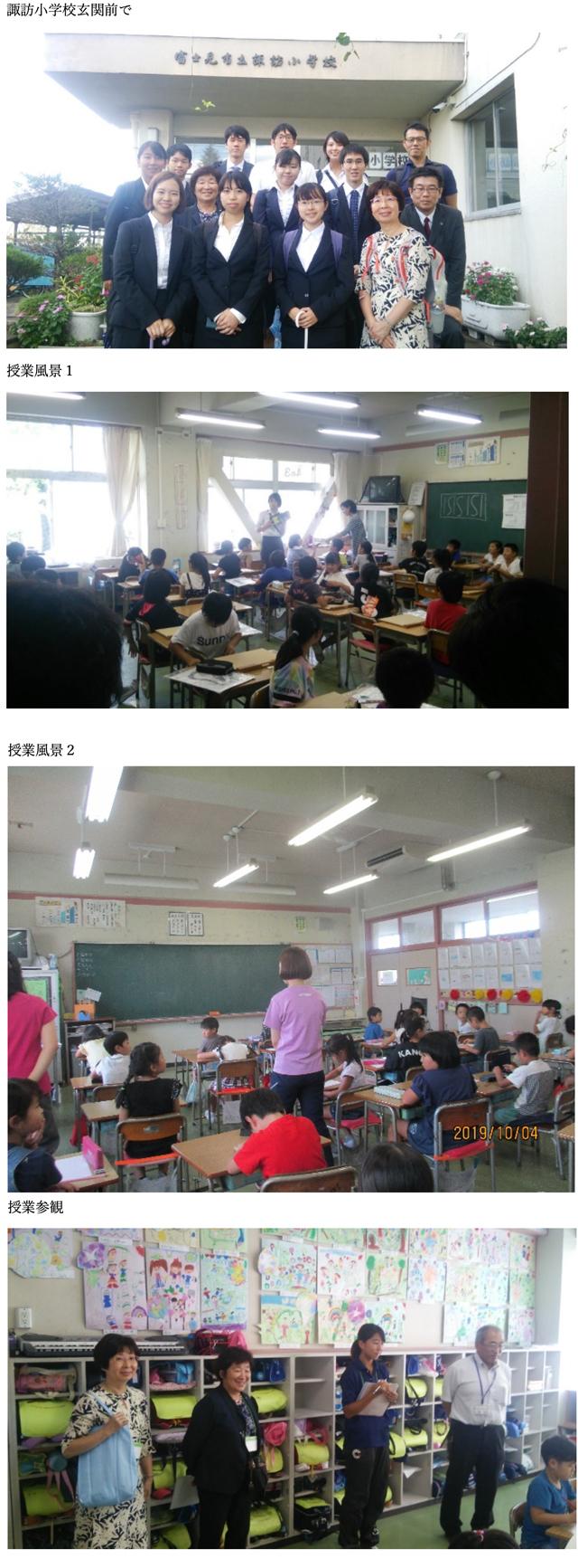 hekiyou_1031.jpg